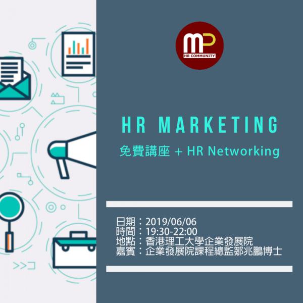HR Marketing
