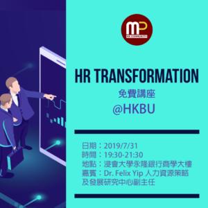 HR Transformation