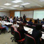 香港酒店業協會企業培訓