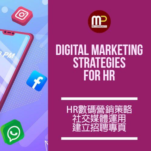 HR Digital Marketing