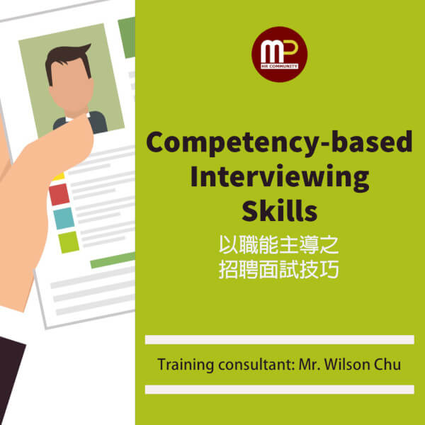 Competency-based interviewing