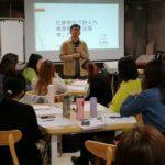 動盪中人力資源的專業處理研討